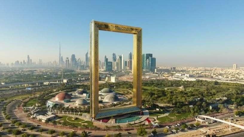 Золотая рамка ОАЭ