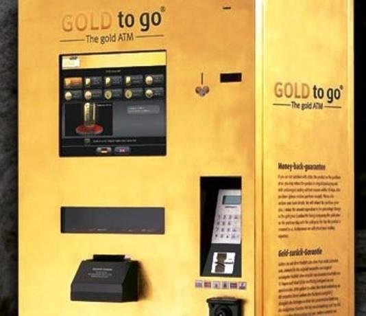 Игровые автоматы для продажи в юаэ покер онлайн мира