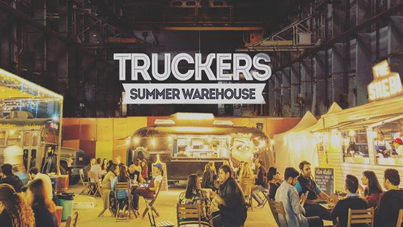 Фестиваль еды Truckers Summer Warehouse, Дубай, ОАЭ