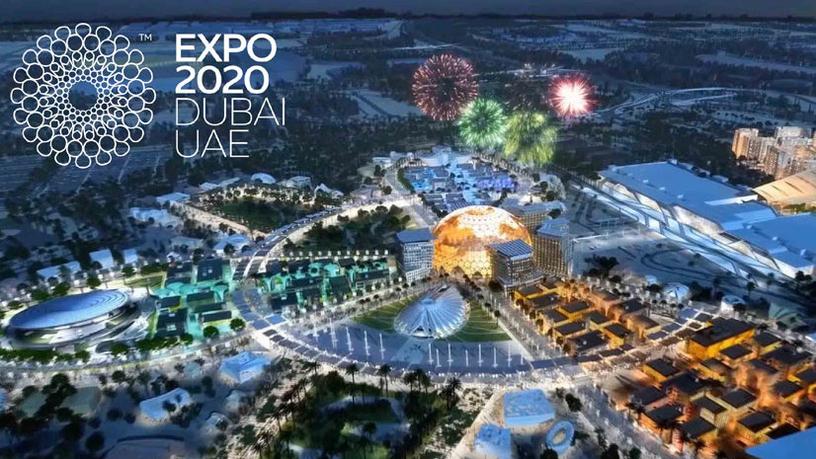 экспо 2020 в дубаи