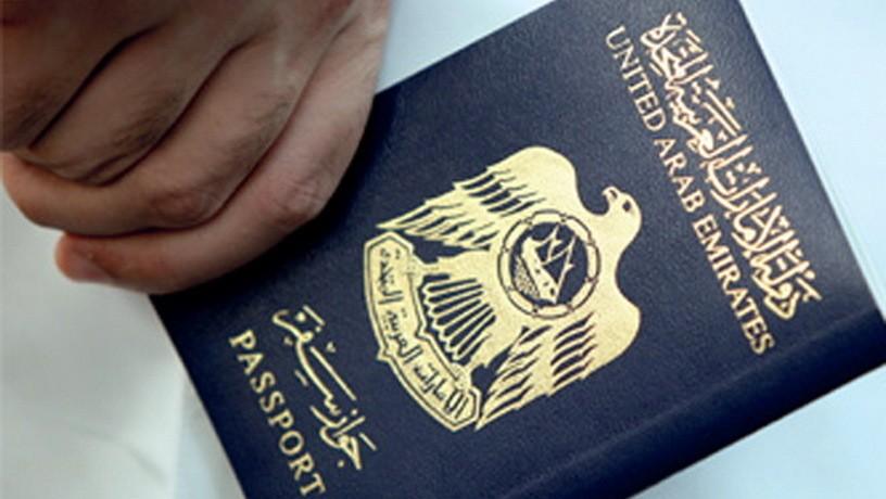 Дубай арабские эмираты как получить гражданство налоги на недвижимость в испании