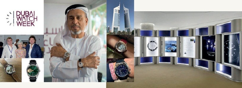 Часовая ярмарка Dubai Watch Week