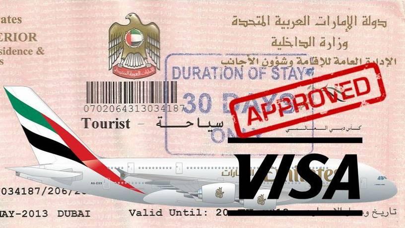 фото в оаэ на визу