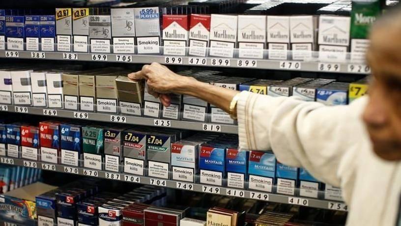 сигареты из дубая купить в москве